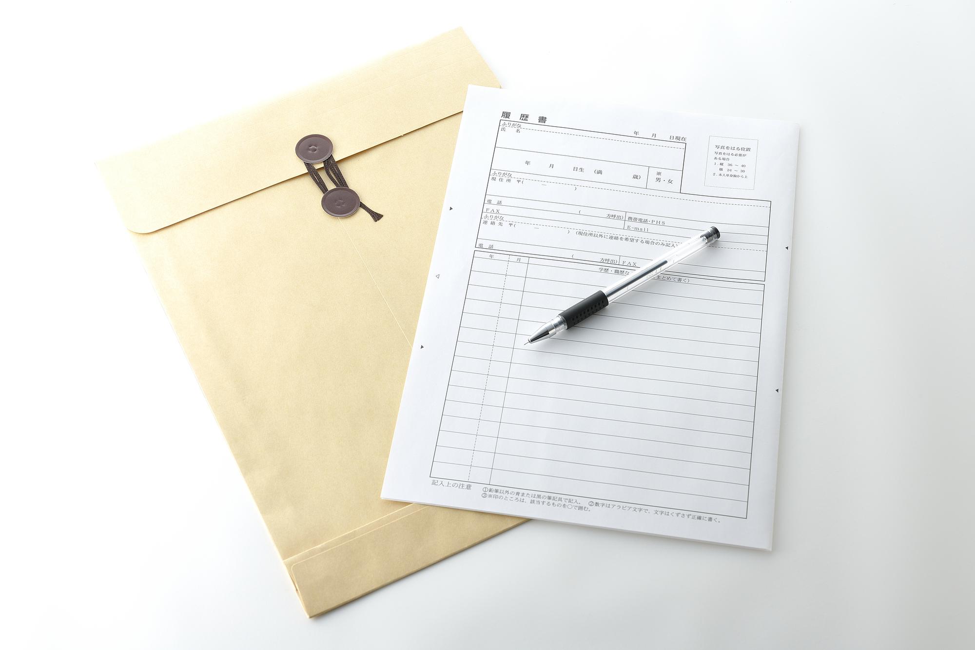 BtoB企業の内定を勝ち取るための志望動機の書き方