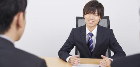 自己紹介で印象が変わる!就活時の印象を変える自己紹介方法
