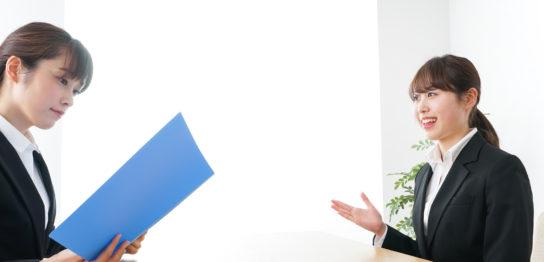 よく見る総合職とは何?就活で総合職を受ける際に知っておくべき総合職の仕事内容とは?