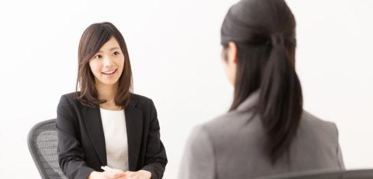 他の就活生と差を付ける!「第1志望ですか?」と聞かれた際の答え方