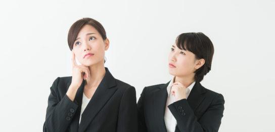 【就活生必見!】ビジネスマナーを学ぶための勉強方法とオススメの本