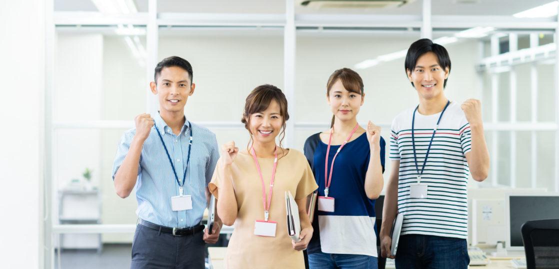 ベンチャー企業への就職は危険?ベンチャー企業の選び方