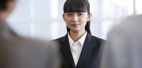 就活面接で「転勤」について聞かれた際の適切な回答方法