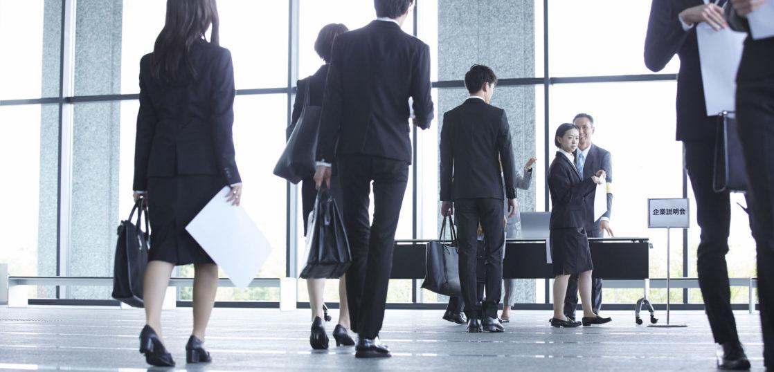 合同説明会は何を持っていけば良い?準備すべき8つの持ち物とは?